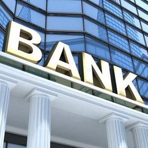 Банки Туры
