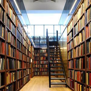 Библиотеки Туры