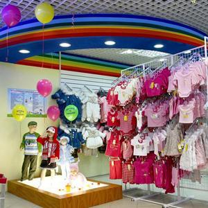 Детские магазины Туры