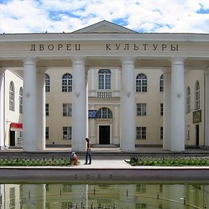 Дворцы и дома культуры Туры