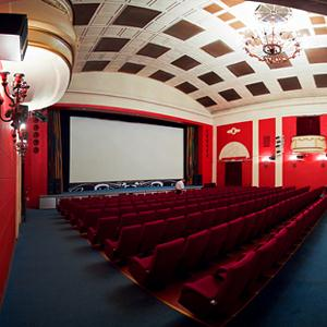 Кинотеатры Туры