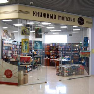 Книжные магазины Туры
