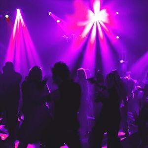Ночные клубы Туры