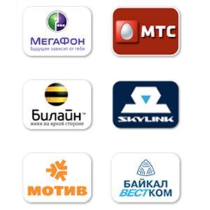 Операторы сотовой связи Туры