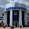 Автовокзалы в Туре