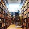 Библиотеки в Туре