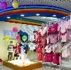 Детские магазины в Туре