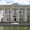 Дворцы и дома культуры в Туре