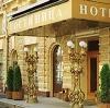 Гостиницы в Туре