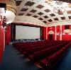 Кинотеатры в Туре