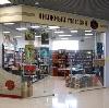 Книжные магазины в Туре