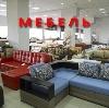 Магазины мебели в Туре