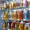 Парфюмерные магазины в Туре