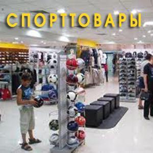 Спортивные магазины Туры